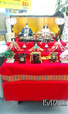 須賀川駅みどりの窓口にある雛飾り。